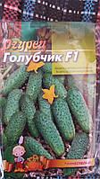 "Семена огурцов ""Голубчик F1"", 5 г  (упаковка 10 пачек)"