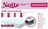 Матрас Лайт усиленный серия Notte 80х190х18 (Come for) боннель усиленный