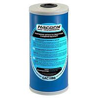 Картридж к фильтру для воды GAC 10BB гранулированный активир. уголь Насосы+
