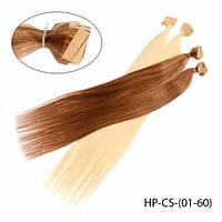 """Высококачественные волосы Remy на полимерах, стиль: """"Гладкий шелк"""""""