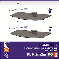 Комплект для АВ компонентов Gamma PL K 2m/2m RG (210Х350Х6)