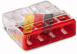 Клема COMPACT для розпод коробок 3х2,5, прозора/помаранчева,з пастою