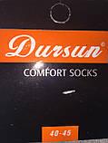 Шкарпетки чоловічі без шва Dursun світло-сірі, фото 4