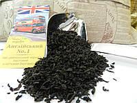 Чай черный с бергамотом