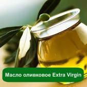 Масло оливковое Extra Virgin, 50 мл