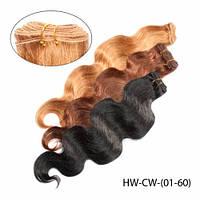 """Высококачественные волосы Remy сплетенные в трессы, стиль: """"Свободная волна"""""""