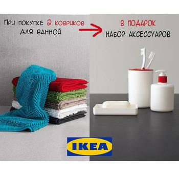 Коврики для ванной и туалета + набор аксессуаров для раковины в подарок!