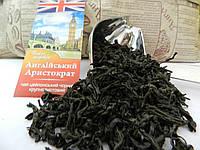 Черный цейлонский чай крупнолистовой