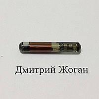 Транспондер Ford ID: 4C (колба) chip