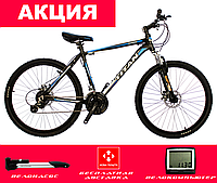 "Велосипед Titan Shadow 26"""