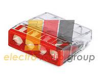 Клема COMPACT для розпод коробок 4х2,5, прозора/червона, з пастою
