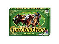 """Настольная игра """" Тотализатор ТехноК"""" 0410 IU"""