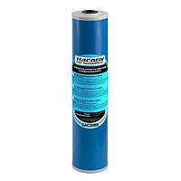Картридж к фильтру для воды GAC 20BB гранулированный активир. уголь Насосы+