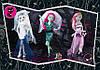 Кукла Сумерки Невеста Twinlight teens 5639316