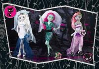 Кукла Сумерки Невеста Twinlight teens 5639316, фото 1