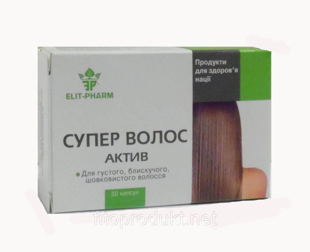 Супер волос актив допоможе оживити і оздоровити волосся №50 Еліт Фарм