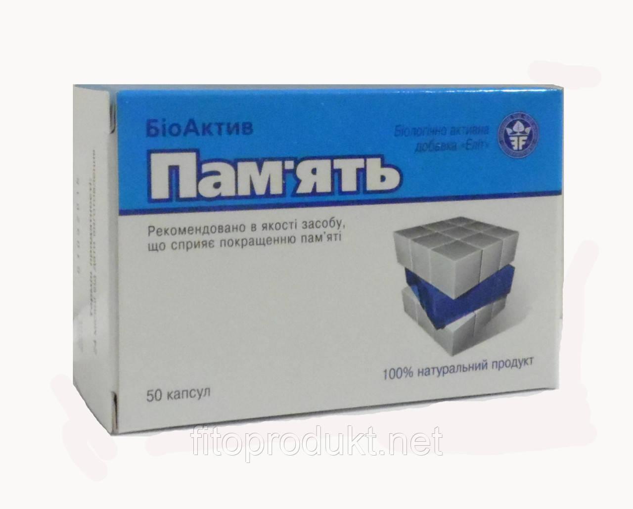 Память биоактив  препарат на основе трав Элит Фарм