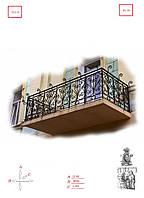Ограждения кованые для балкона