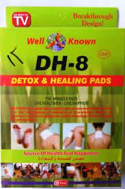 Пластырь лечебный DH-8 Detox & Healin Детокс DH8, успокоительный, фото 2