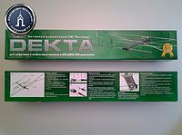 Антенна Eurosky DEKTA с усилителем