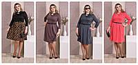Платье женское юбка в складочку королевского размера Екатерина 60-74