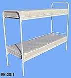 Кровать металлическая двухъярусная облагороженная ЛДСП для студентов, фото 7