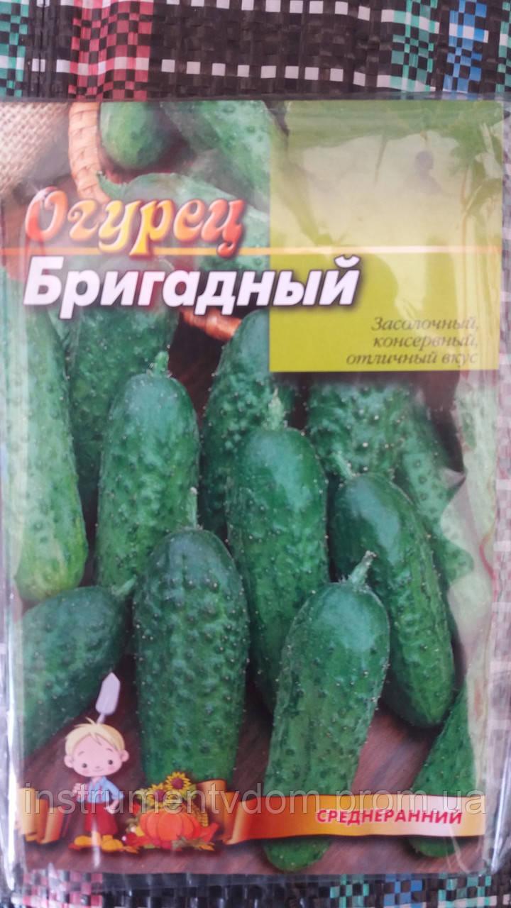 """Семена огурцов """"Бригадный"""", 5 г  (упаковка 10 пачек)"""