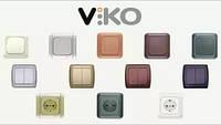 Электрофорнитура VIKO
