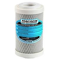 Картридж к фильтру для воды CTO 5 (1 мкм) прессованный активир. уголь Насосы+