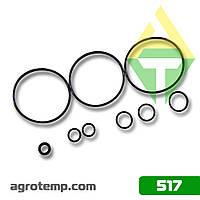 Ремкомплект гидрораспределителя 820-4634010 (моноблочный)