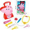 Игровой набор Кейс Доктора Свинки Пеппы