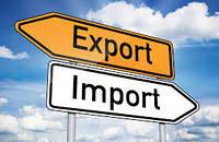 Экспорт/Импорт товаров в/з Польша,Германия, Италия (Вся Европа), Украины,и других стран.