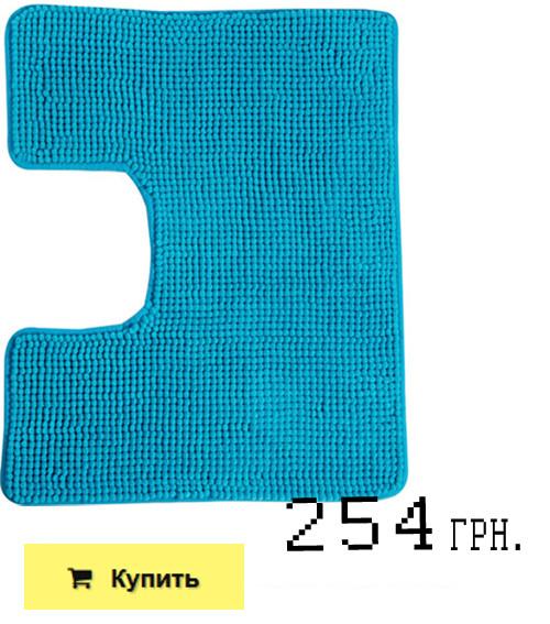 Купить коврик за 254 грн.