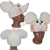 Карнавальная маска Мышки