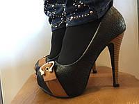 Туфли женские  с пряжкой