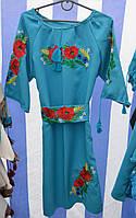 "Вишите плаття для дівчинки ""Дарина"" , фото 1"
