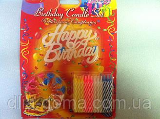 Свечи для торта 24 шт