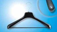 Купить плечики-вешалки для одежды с перекладиной для брюк оптом