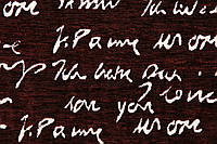 Тканина меблева Далі шеніл декор бордо / Ткань мебельная ДАЛИ - шенилл декор / бордо