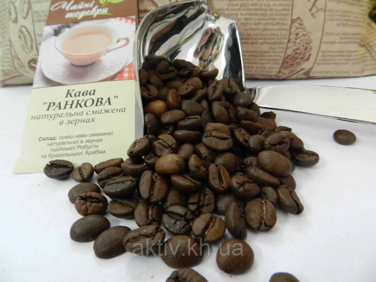Смесь кофе зерен Арабика и Робуста