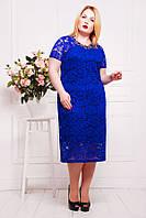 Платье из гипюра с подкладкой из трикотажа масло размеры 54 56 58 60