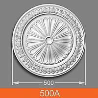 Розетка потолочная ДС 500A