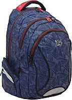 """Модный подростковый рюкзак 27 л. Т-24 """"College"""" YES! 552668"""