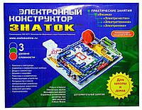 Конструктор Знаток 999 схем