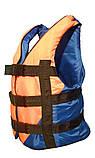 Страховочный жилет двухцветный 10-30кг, фото 4