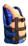 Страховочный жилет двухцветный 10-30кг, фото 5