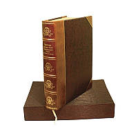 Книга «Картины Церковной Жизни Черниговской Епархии» в подарочном футляре. Кульженко С.В.