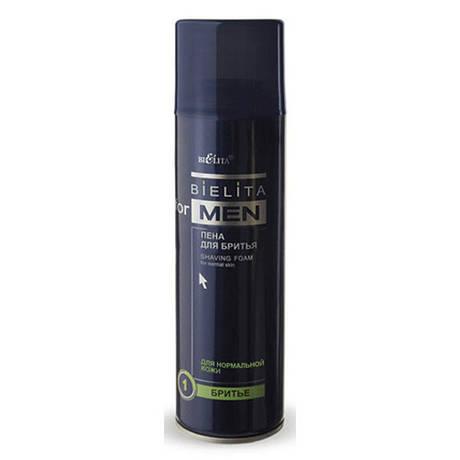 Bielita for Men Пена для бритья для нормальной кожи 250 мл.