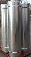 Труба із нержавіючої сталі 1 м  ø 200, товщина 0,5мм