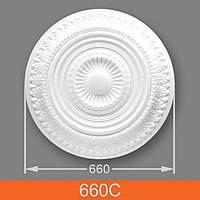 Розетка потолочная ДС 660C